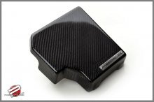 Password:JDM Dry Carbon Fiber Fuse Box Over-Cover 2013+ Subaru BRZ / Scion FR-S (Type II)