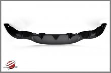 Password:JDM Dry Carbon Fiber Rear Diffuser 2013+ Subaru BRZ / Scion FR-S