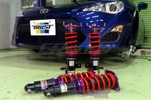 Greddy Type-S Suspension Kit Scion FR-S and Subaru BRZ