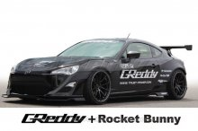 GReddy X Rocket Bunny 86 Aero, Ver.1 - Side Skirts (only) Scion FR-S and Subaru BRZ
