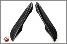 Password:JDM Dry Carbon Fiber Canards 2013+ Subaru BRZ (Outer)
